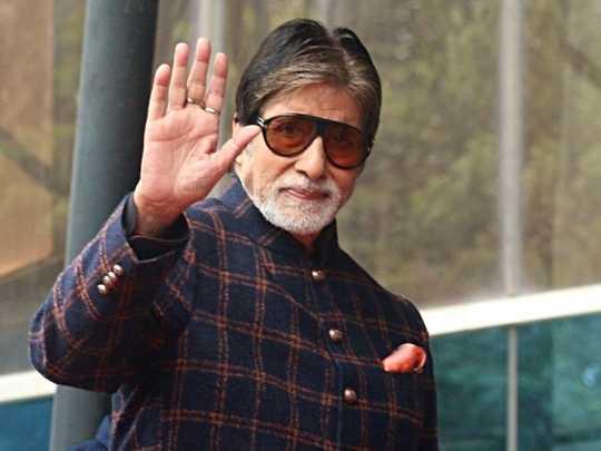 Amitabh Bachchan wishes